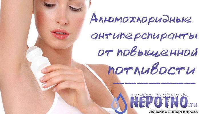 Лучшие дезодоранты и антиперспиранты для мужчин и женщин